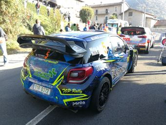 Start Shakedown Simone Miele Lisa Bollito (Citroen DS3 WRC New Turbomark #5), CAMPIONATO ITALIANO WRC
